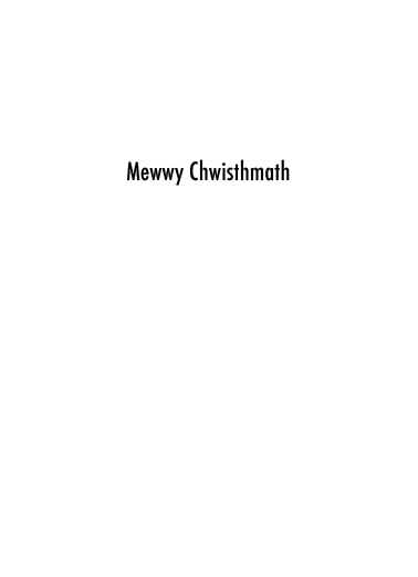 Mewwy Chwisthmath Christmas Ecard Inside